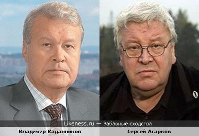 Владимир Каданников и Сергей Агарков похожи