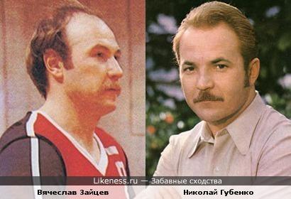 Выдающийся советский воллейболист Вячеслав Зайцев и Николай Губенко