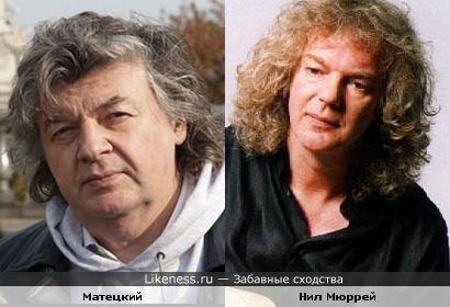 Владимир Матецкий и Нил Мюррей