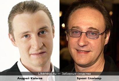 Брент Спайнер напомнил Андрея Кайкова