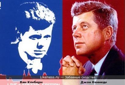 Ван Клиберн на афише похож на Джона Фицджеральда Кеннеди