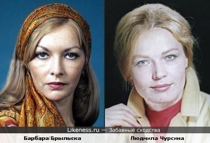 Барбара Брыльска на этом фото напомнила Людмилу Чурсину