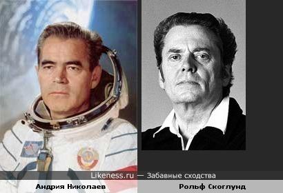 Рольф Скоглунд(шведский актёр) похож на Андрияна Николаева(чувашский Космонавт)