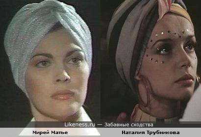 Мирей Матье и актриса Наталия Трубникова в роли принцессы Милисенты
