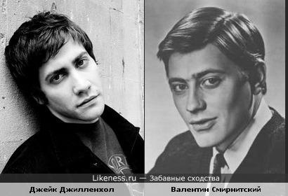 Джейк Джилленхол и Валентин Смирнитский