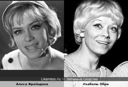 Алиса Фрейндлих и французская певица Изабель Обре