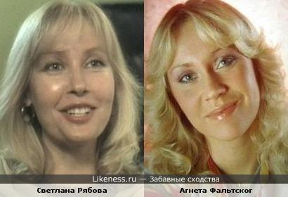 Агнета Фальтског и Светлана Рябова