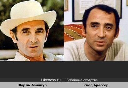 Шарль Азнавур и Клод Брассёр