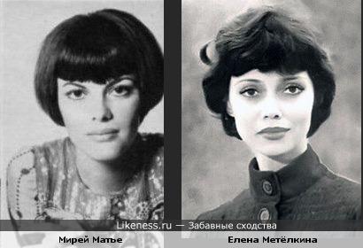 Мирей Матье и Елена Метёлкина