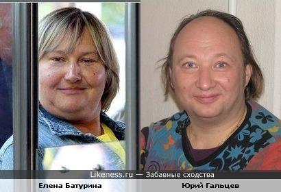 Батурина (Лужкова) похожа на Гальцева