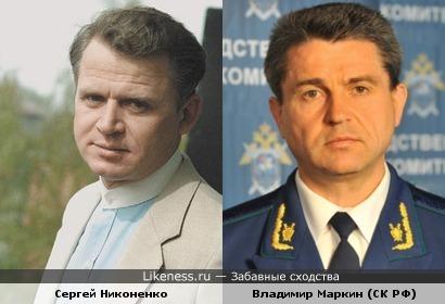артист С.Никоненко похож на В.Маркина (следственный комитет РФ)