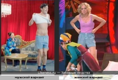 Трусы в камеди - одни на всех))