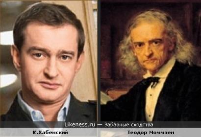 Хабенский и нобелевский лауреат