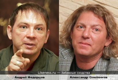 Федорцов и Олейников