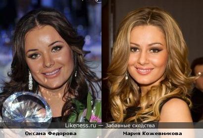 Кожевникова vs Федоровой