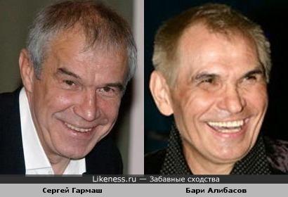 Гармаш и Алибасов