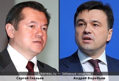 Воробьев и Глазьев, однообразные политики