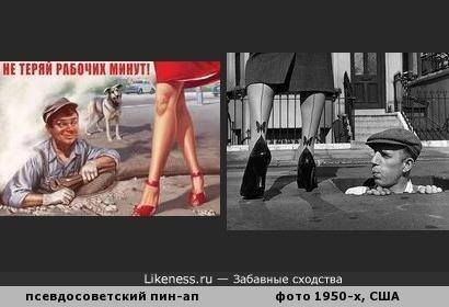 """""""Новые"""