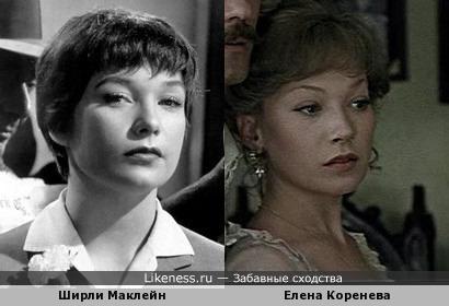 Коренева-Маклейн