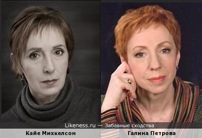 Галина Петрова и Кайе Михкелсон