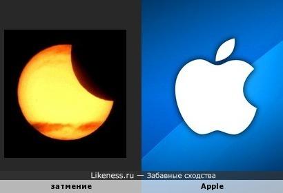 Яблочное затмение