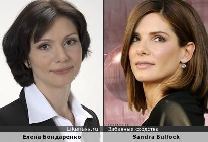 Sandra Bullock и Елена Бондаренко