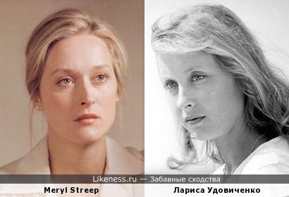 Meryl Streep и Лариса Удовиченко young