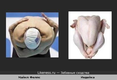 Разогревающийся Майкл Фелпс похож на пока еще не разогретую индейку)