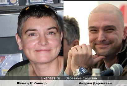 Шинед О'Коннор и Андрей Державин теперь похожи