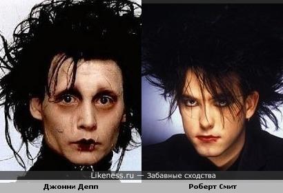 "Джонни Депп ""Эдвард Руки-Ножницы"" похож на Роберта Смита (The Cure)"