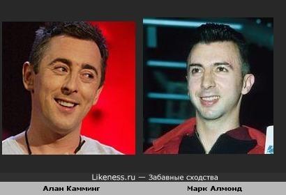 Алан Камминг и Марк Алмонд похожи