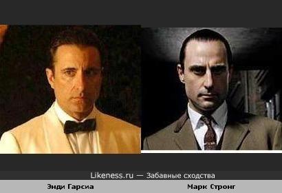 Марк Стронг («Шерлок Холмс») и Энди Гарсия («Розовая Пантера-2»)