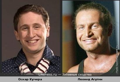 Оскар Кучера и Леонид Агутин всегда казались мне похожими