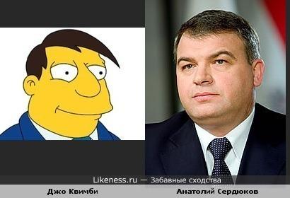 Джо Квимби vs Анатолий Сердюков