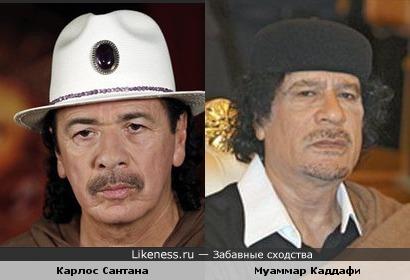 Santana / Caddafi