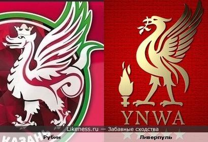 Новый логотип ФК Рубин похож на логотип Ливерпуля