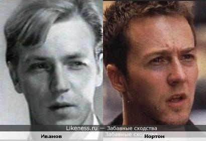 Иванов похож на Нортона