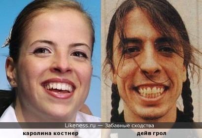 Дейв Грол в образе и Каролина Костнер