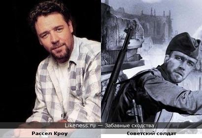 Рассел Кроу похож на советского солдата с обложки игры В тылу врага