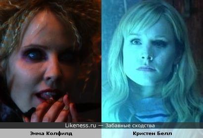Думала, что Кристен сыграла Слепую Ведьму из Однажды