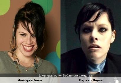Чистокровные вампирши))