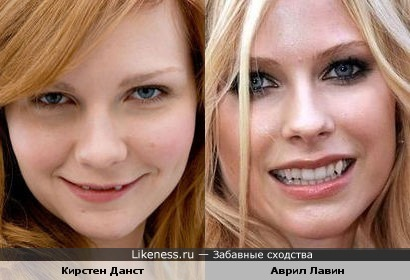Чистокровные вампирши)) продолжение