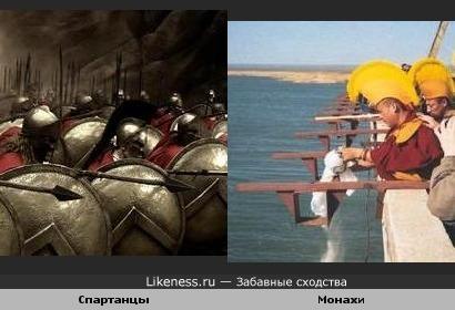 Спартанцы против Шаолиня