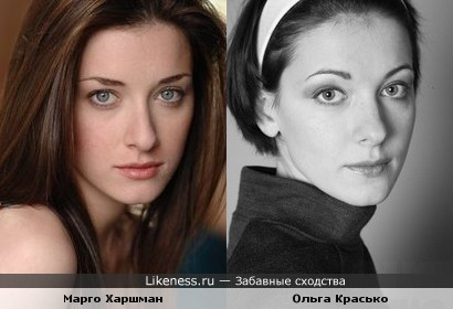 Марго Харшман и Ольга Красько