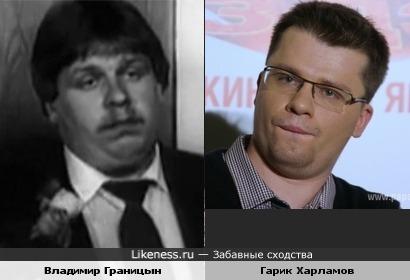 Владимир и Гарик