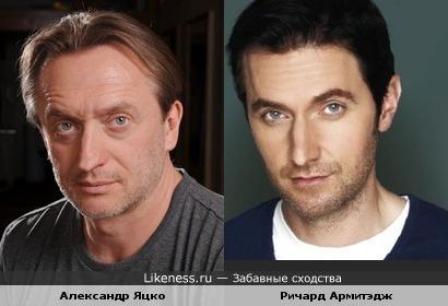 Александр Яцко и Ричард Армитэдж