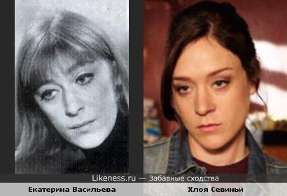 Екатерина Васильева и Хлоя Севиньи