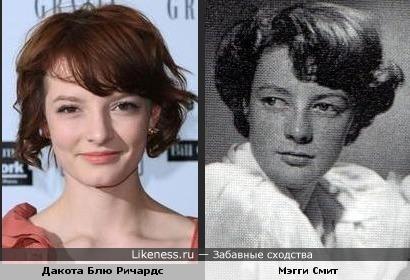 Дакота Блю Ричардс похожа на Мэгги Смит в молодости