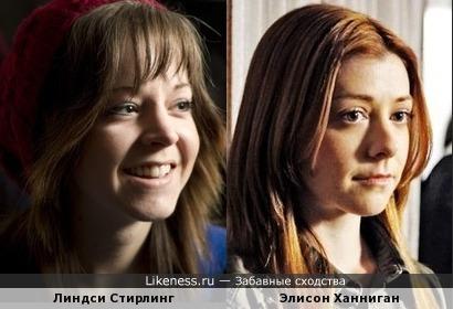 Линдси Стирлинг и Элисон Ханниган