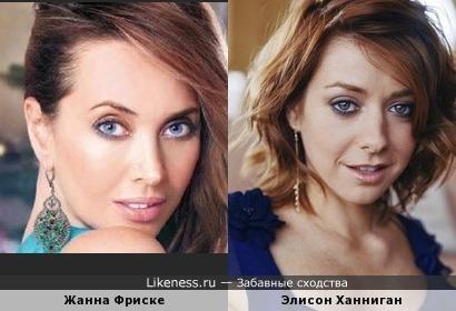 Жанна Фриске и Элисон Ханниган